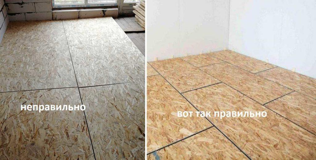 При укладке на лаги или деревянный пол, лучше избегать совпадения швов