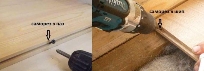 Как постелить деревянный пол своими руками: выбираем тип крепления шпунтованной доски