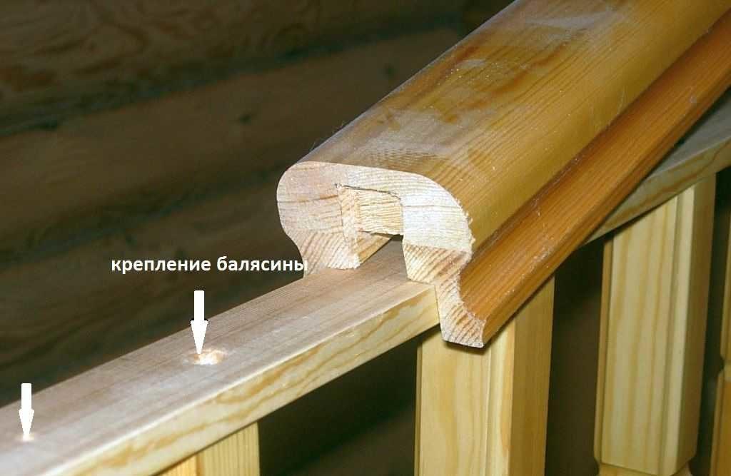 Как крепить балясины к перилам: подперильная доска