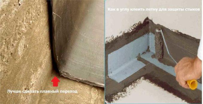 При гидроизоляции подвала уделите больше внимания стыкам со стеной