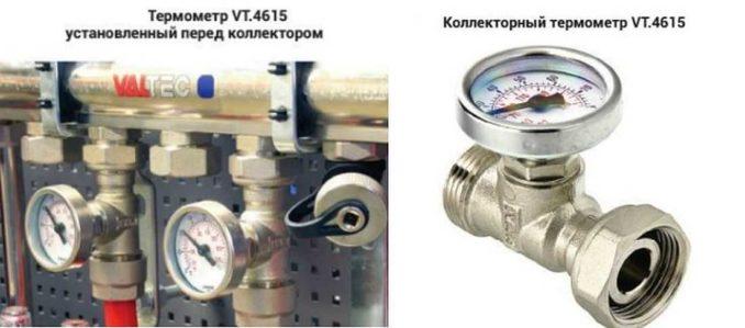 Настроить коллектор теплого пола Valtec можно при помощи термометра на обратке