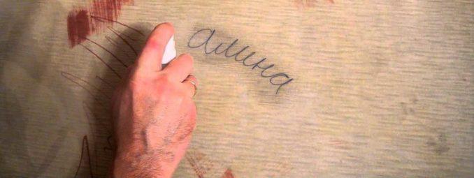 Чем очистить линолеум от надписей фломастером