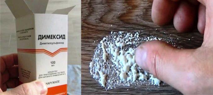 Еще одно средство от монтажной пены - аптечный димексид