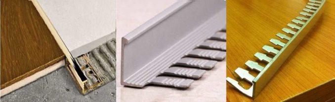 Это металлические профили для оформления плавной линии стыка плитки и ламината