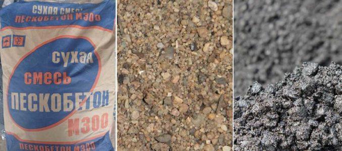 Чем отличается пескобетон от ЦПС? тем, что в ЦПС присутствует только песок