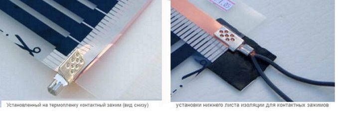 Электрическое подкючение инфракрасного обогрева ламината