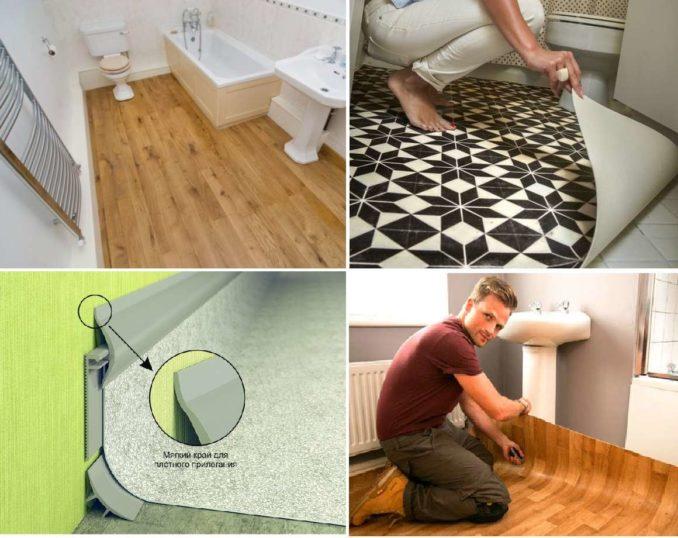 Как сделать полы в ванной недорого: использовать линолеум